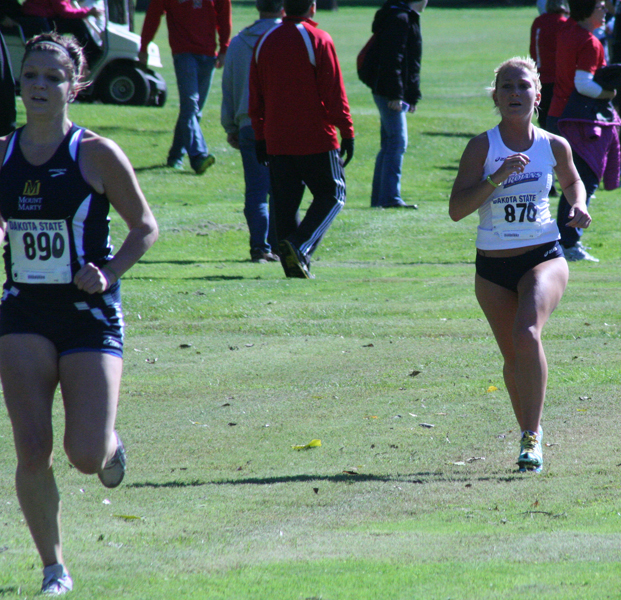 26th DSU/Herb Blakely Invitational - 9/13/14 Photo