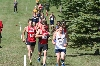 15th DSU Men's Cross Country  -  Herb Blakely Invitational Photo